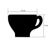 cup-m-auto_width_1000